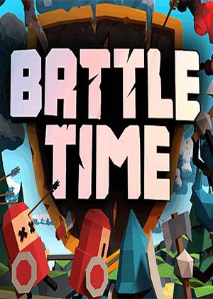 战斗时间图片