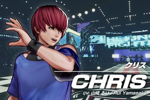 """《拳皇15》""""克里斯""""角色宣传影像公开"""