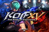 《拳皇15》公开最新角色宣传片