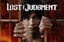 审判之逝:湮灭的记忆
