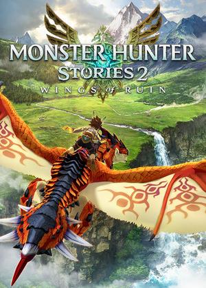 怪物猎人物语2:破灭