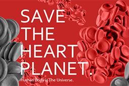 拯救心脏星
