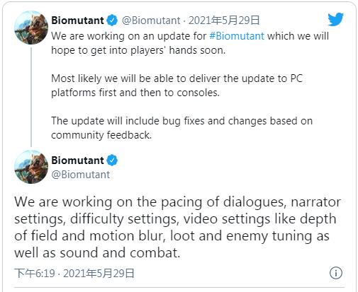 《生化变种》官方称新的更新正在开发中 将调整游戏性 游戏资讯 第2张
