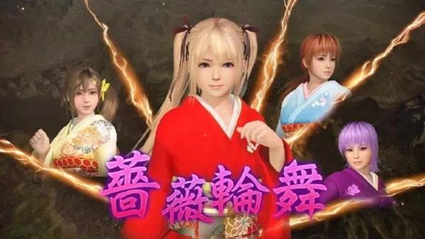 三国志14PK版玛莉萝丝、霞战法介绍 游戏攻略 第2张