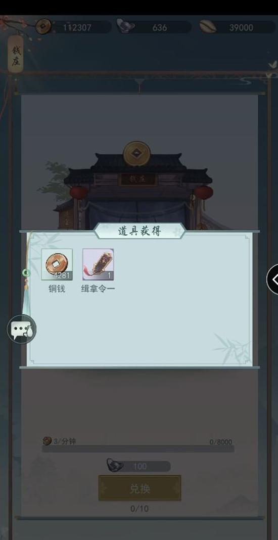 江湖悠悠材料获取方法大全 各类型材料获取途径 游戏攻略 第2张