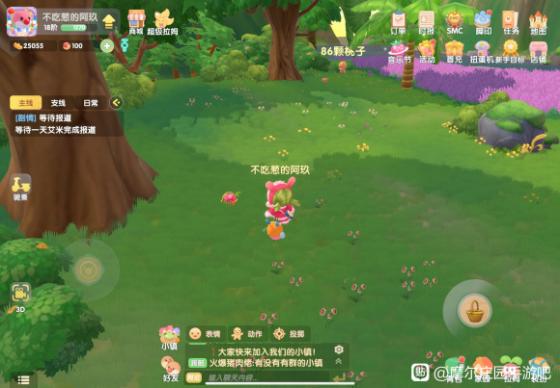 摩尔庄园手游浆果位置大全 各色浆果采集地点 游戏攻略 第7张