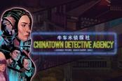 《牛车水侦探社》发布玩法宣传片 像素风点击冒险游戏