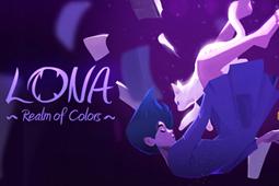 洛娜:色彩之境
