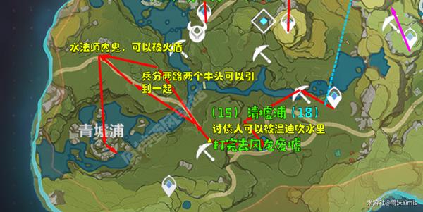 原神1.6锄地路线汇总 最快锄大地路线分享 游戏攻略 第11张