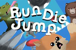 跑、跳、死亡