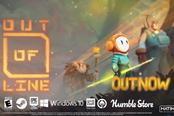 《边界之外》已于今日发售 独特的手绘风平台解谜游戏