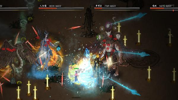 鬼谷八荒器灵魂境提升方法介绍 器灵怎么提升魂境 游戏攻略 第1张