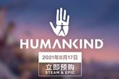 《人类》微博账号已正式开通 并发布一段中文…