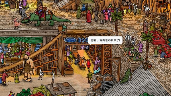 迷宫大侦探彩蛋分享 电影游戏彩蛋一览 游戏攻略 第6张