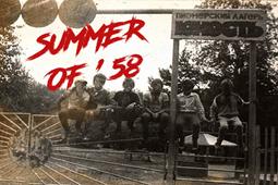 58年夏天