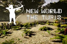 新世界:图皮人
