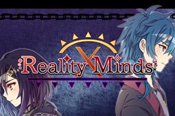 RealityMinds
