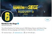 《彩虹六号:围攻》官方发推文 暗示将上线异种的活动