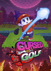 高尔夫球诅咒