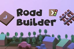 道路建筑工