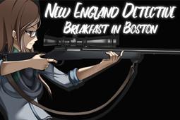 新英格兰侦探:波士顿早餐