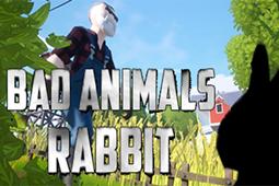 坏动物:兔子