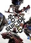自杀小队:杀死正义联盟