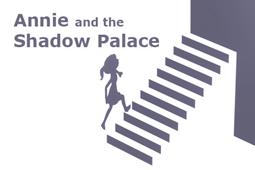 安妮与影子宫殿