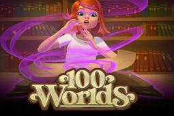 100个世界:逃离房间