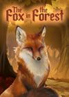 森林里的狐狸