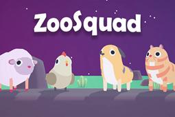 动物园小队