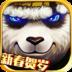 太极熊猫[九游]